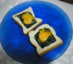 Ispanaklı Tost Ekmeği